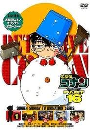 Detective Conan Season 16