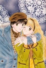 ハンサムな彼女 (1991)