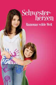 Schwesterherzen - Ramonas wilde Welt (2010)