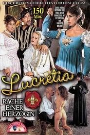 лукреция месть герцогини