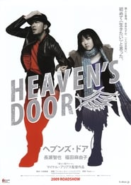 Heaven's Door Watch and get Download Heaven's Door in HD Streaming