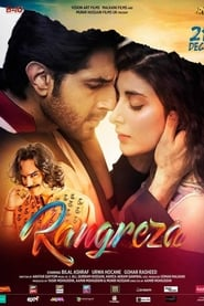 Rangreza ()
