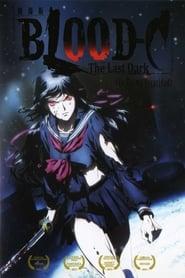 Blood C La última oscuridad Pelicula Anime 2012
