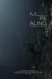 Manong ng Pa-Aling