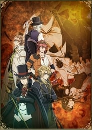 Code:Realize: Guardian of Rebirth streaming vf poster