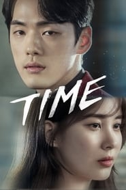 Time (2018)