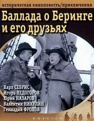 Ballada o Beringe i Ego Druzyakh Film Plakat