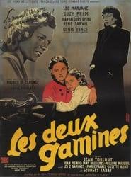 Les Deux Gamines (1951)