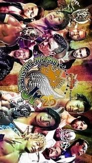NJPW Best of the Super Junior XXV - Night 1
