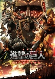 Attack on Titan: Crimson Bow and Arrow Watch and get Download Attack on Titan: Crimson Bow and Arrow in HD Streaming