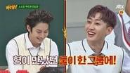 Super Junior (Leeteuk, Yesung, Shindong, Eunhyuk, Donghae)