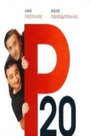 R20 affisch