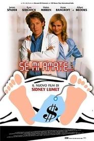 Se mi amate (1997)