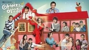 My Father is Strange saison 1 streaming episode 8