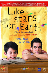 Like Stars on Earth 2007 movie poster