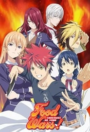 Food Wars!: Shokugeki no Soma saison 4 episode 1 streaming vostfr