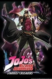 JoJo's Bizarre Adventure staffel 2 stream