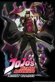JoJo's Bizarre Adventure saison 2 streaming vf