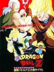 Dragon Ball Z - I tre super Saiyan