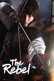 Streaming Rebel: Thief Who Stole the People poster