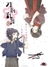 Streaming Touken Ranbu: Hanamaru poster