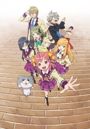 Anime-Gataris streaming vf poster