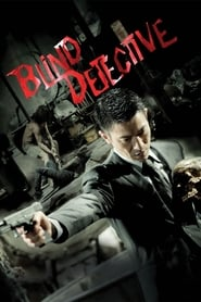 Watch Blind Detective (2013)