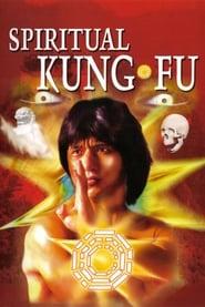 Spiritual Kung Fu