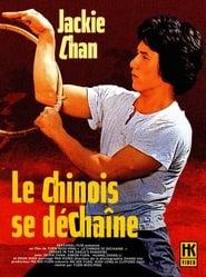 film Le Chinois se déchaîne streaming