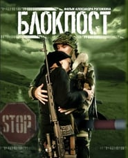 Checkpoint Poster