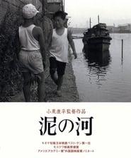 Se film Muddy River med norsk tekst