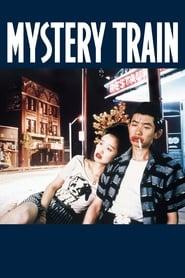 Mystery train: martedì notte a Memphis (1989)