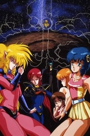 Image for movie Fight!! Iczer-1 Special Compilation (1987)