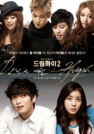 Streaming Dream High poster