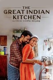 The Great Indian Kitchen (Malayalam)