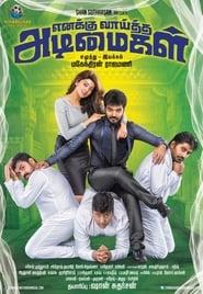 Enakku Vaaitha Adimaigal (2017) Tamil Movie Watch Online Free