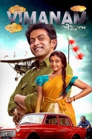 Vimanam (2017) Malayalam Full Movie Watch Online Free