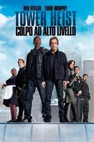 Tower Heist - Colpo ad alto livello (2011)
