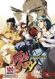 Fatal Fury: Legend of the Hungry Wolf Poster