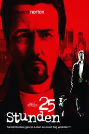 25 Stunden (2002)