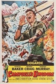 Gefährliches Erbe (1957)