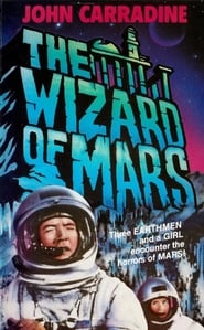 The Wizard of Mars Film Plakat