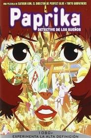 Paprika detective de los sueños Pelicula 2006