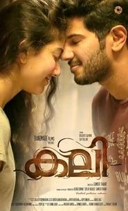 Kali Film Plakat