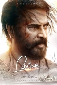 Watch Maamaankam (2019)