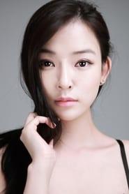 Peliculas con Yoon Ji-hye