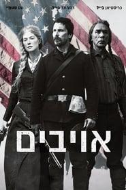 Watch Hostiles Online Movie