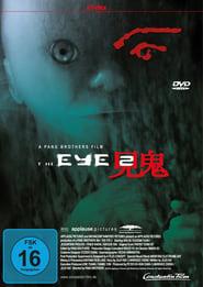 The Eye 2 Full Movie