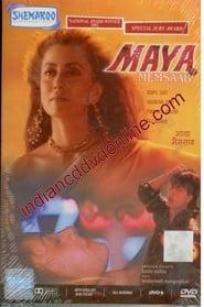 Affiche de Film Maya Memsaab