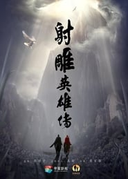 Streaming The Legend Of Condor Heroes poster
